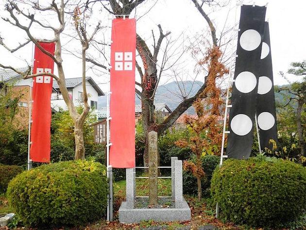 800px-site_of_todo_takatora_and_kyogoku_takatomos_positions