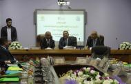 موجز اجتماع لجنة العمداء (كلية القانون والعلوم السياسية / الجامعة العراقية )