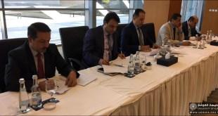 الاجتماع الاول للجمعية العلمية لكليات الحقوق بالجامعات العربية