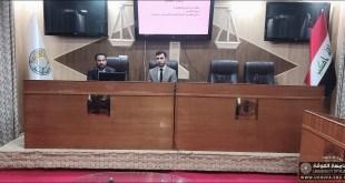 ندوة علمية في كلية القانون حول الأصل التاريخي في التقسيم الثنائي للقانون