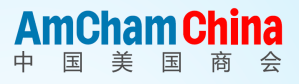 AmCham China Addresses U.S. Visa Policy in 2018 White Paper