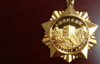 China Friendship Award