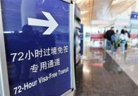 china-visa-waiver