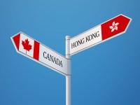 hong-kong-canada