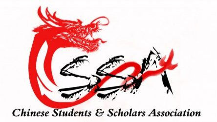 form i 485 communist party member  Congressional Report Raises Concerns: Could Chinese Students ...