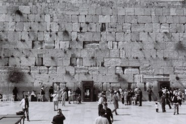For Jews, Jerusalem is the site of the Temple, now in ruins except for the Western Wall. The Wall is considered the holiest site in Judaism outside of the Temple Mount.