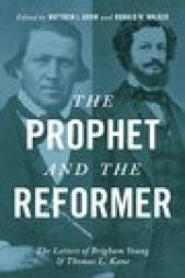 The Prophet and the Reformer