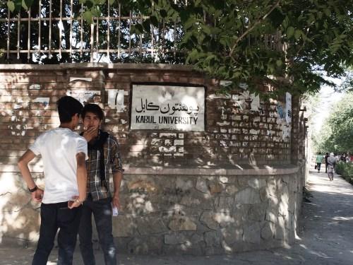 KabulU