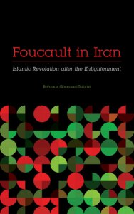 Focault in Iran