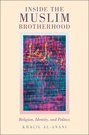 "al-Anani, ""Inside the Muslim Brotherhood"""