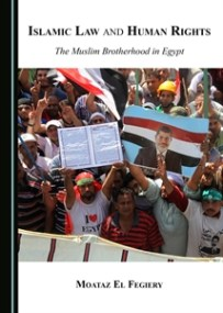 0378232_islamic-law-and-human-rights_300