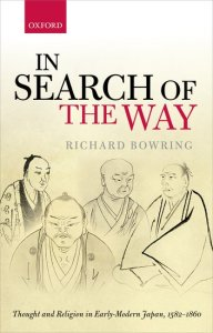 in-search-of-the-way