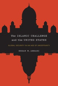 islamic-challenge