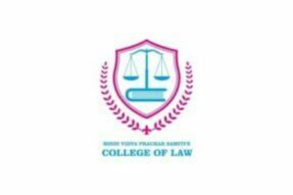 Hindi Vidya Prachar Samiti's College