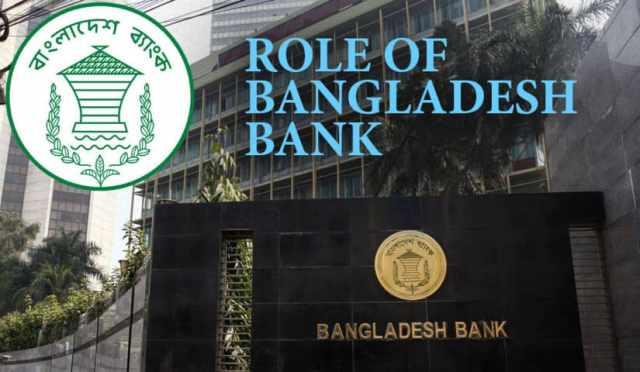 Role-of-Bangladesh-Bank