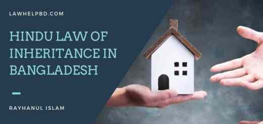 hindu-law-of-inheritance-in-bangladesh