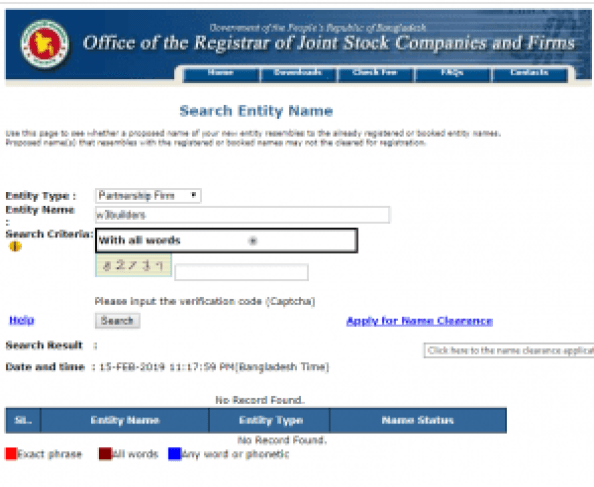 Registrar of Joint Stock Companies and Firms (RJSC)