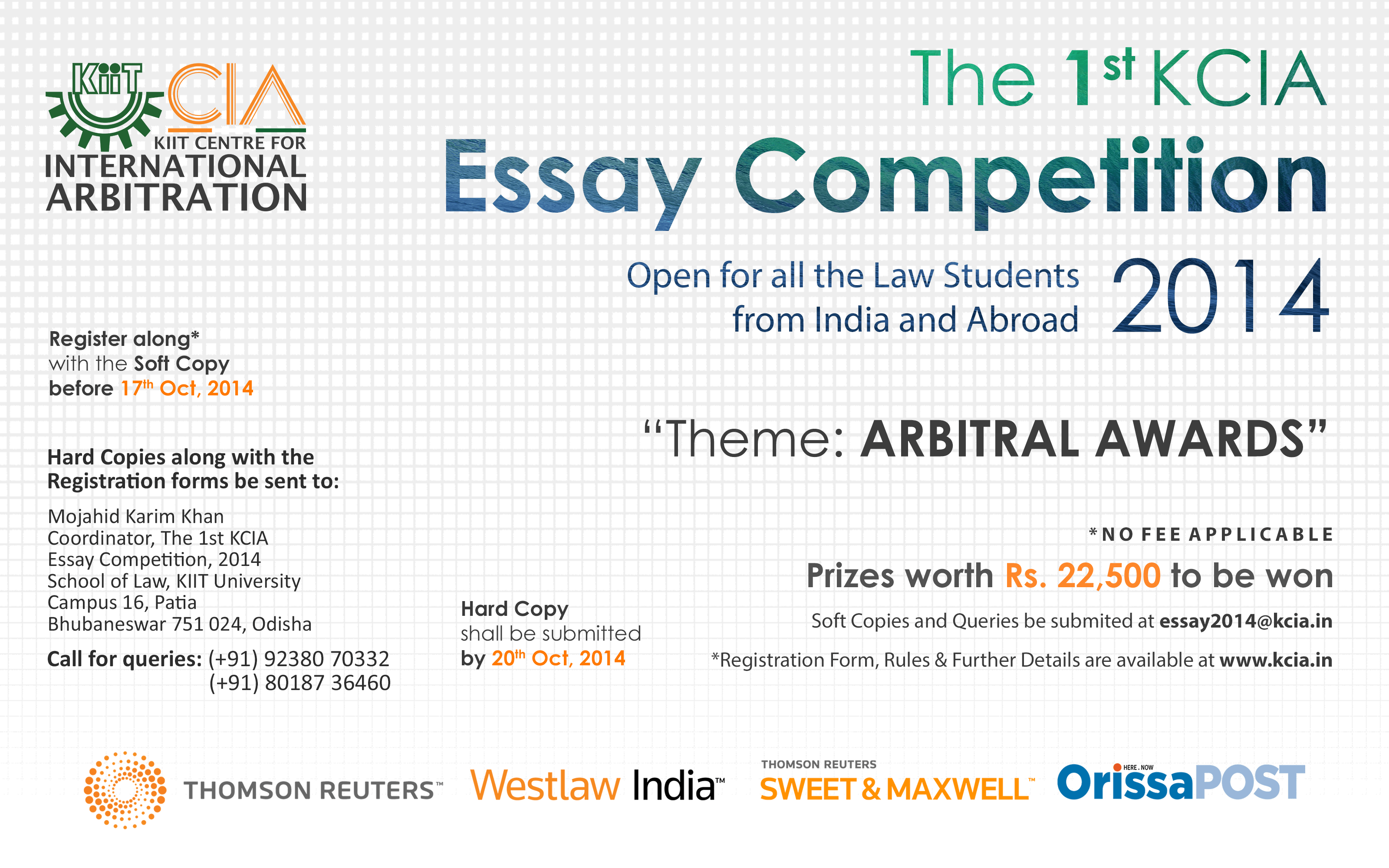 kcia essay competition