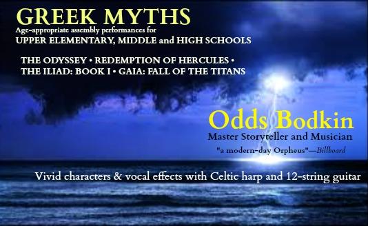 Greekmyths1