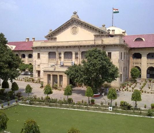 Justice Vijay Lakshmi