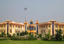 Chanakya National Law University