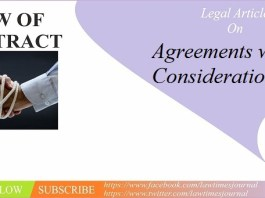 Agreements without Consideration