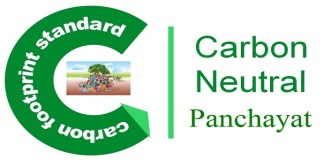 Carbon Neutral Panchayat