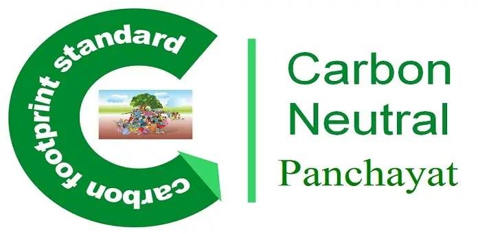 Carbon Neutral Panchayat