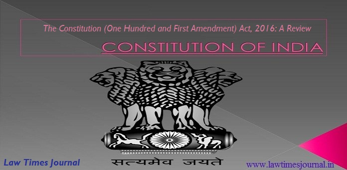 constitution one hundred and first amendment acr, 2016