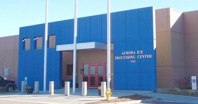 Immigration and Customs Enforcement Center