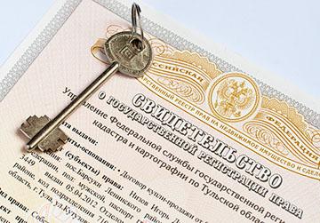 Какие документы менять при смене фамилии перечень основных документов подлежащих замене