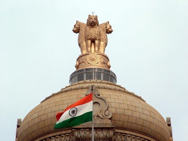 Indian Judiciary