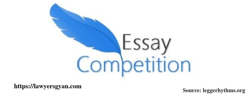 hm seervai gold medal essay competition