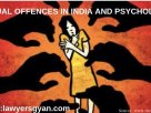 SEXUAL OFFENCES IN INDIA