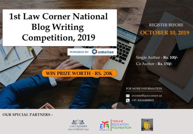 Law Corner National Blog Writing Competition