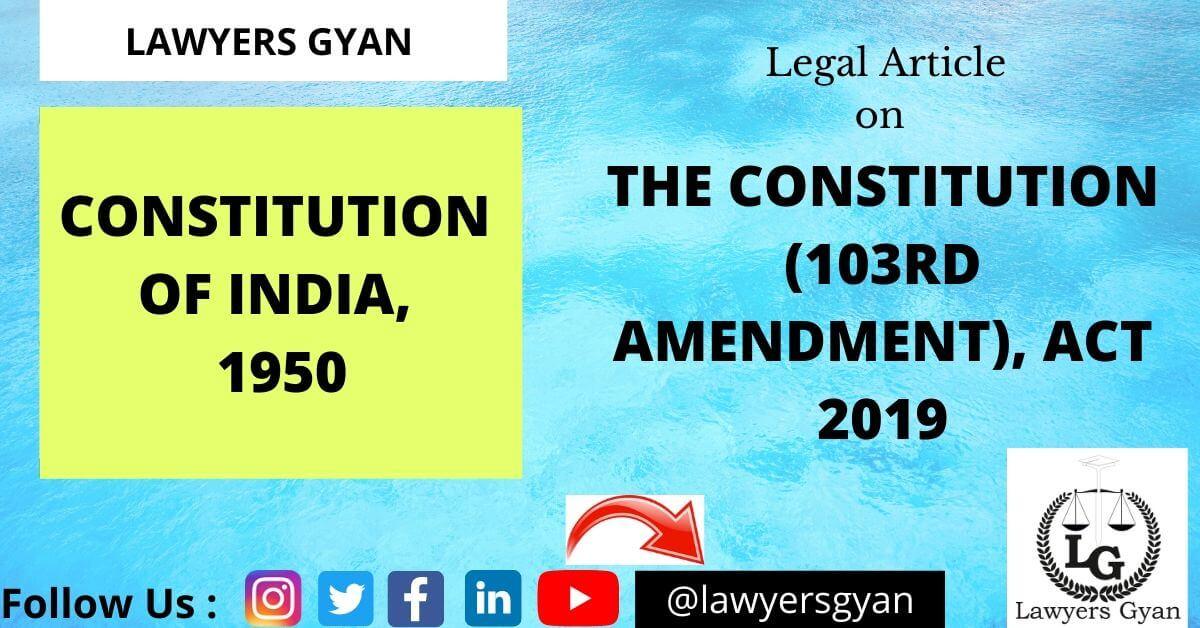 Constitution (103rd Amendment), Act 2019