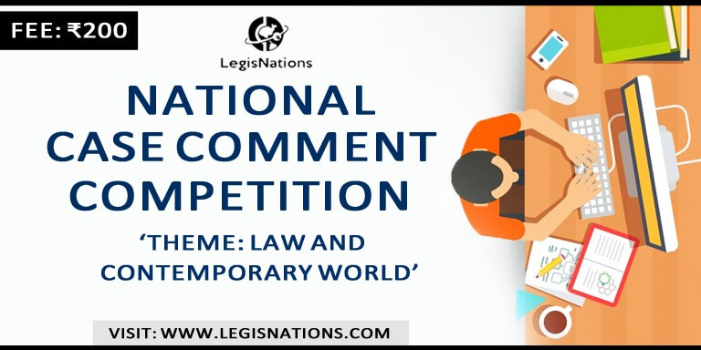 National Case Comment Writing Competition