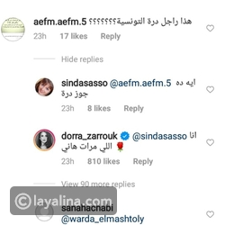 """Follow up attached to Hani Saad """"Is this Dora's husband?"""" Dora responds: I am the one who times Hani"""