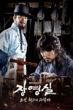 Jang Youngsil: The Greatest Scientist of Joseon