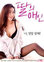My Daughter's Lover (2018)