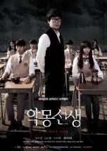 Drama Korea Nightmare Teacher
