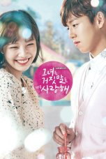 KDrama The Liar and His Lover