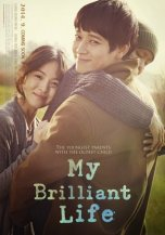 My Brilliant Life (2014)