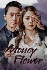 Money Flower (2017)