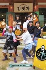 Kang's Kitchen Season 3