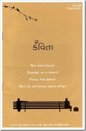 Kavita - Title page