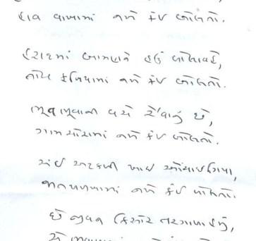 kishor-modi-hand-written-poem2.jpg