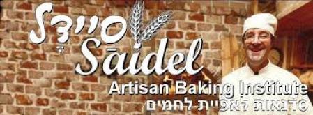 Bread12.jpg