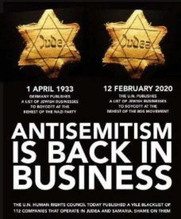 The Business of Antisemitism4.JPG