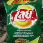 Sweet Basil – Thailand